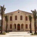Sheikh's House, Beer Sheva