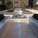 המרכז למורשת יהדות צפון אפריקה, ירושלים