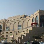 ממילא, ירושלים