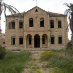 בית השייחים, באר שבע