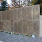 קיר הנצחה, אוטרכט, הולנד
