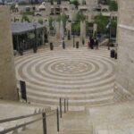 שדרות אלרוב, ממילא ירושלים