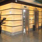 מלון רדיסון, בוקרשט. חדר מעליות מאבן אוניקס.